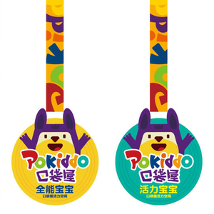Pokiddo Franchise Products Indoor Playground Kids Sports Medal